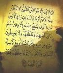 Kandungan Ayat Kursi - Pustaka Imam asy-Syafi'i