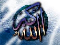 4 janji Allah dalam al-Qur'an